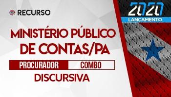 Recurso   Concurso   Ministério Público de Contas do Pará (MPC/PA) (COMBO)