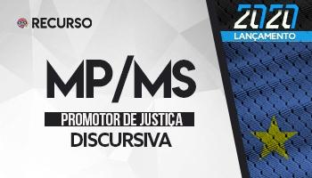 Recurso | Concurso | Promotor de Justiça do Mato Grosso do Sul (MP/MS)