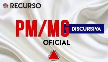 Recurso | Concurso | Oficial da Polícia Militar de Minas Gerais (PM/MG)