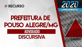 Recurso | Concurso | Prefeitura de Pouso Alegre/MG