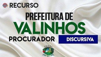 Recurso   Concurso   Prefeitura de Valinhos/SP