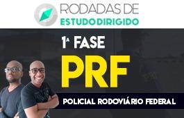 Curso | Rodadas de Estudo Dirigido | 1ª Fase | Concurso Policial Rodoviário Federal (PRF)