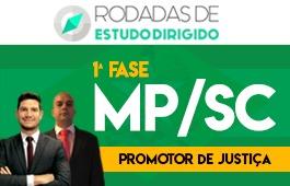 Curso | Rodadas de Estudo Dirigido | 1ª Fase | Concurso Promotor de Justiça de Santa Catarina (MP/SC)
