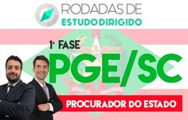 Curso | Rodadas de Estudo Dirigido | 1ª Fase | Concurso Procurador do Estado de Santa Catarina (PGE/SC)