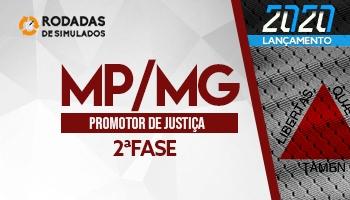 Curso   Concurso   Promotor de Justiça de Minas Gerais (MP/MG)   2ª Fase   Rodadas de Simulados