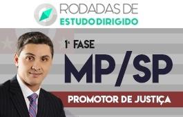 Curso | Rodadas de Estudo Dirigido | Concurso Promotor de Justiça de São Paulo (MP/SP) | 1ª Fase