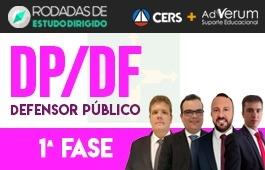 Curso | Rodadas de Estudo Dirigido | 1ª Fase | Concurso Defensor Público do Distrito Federal (DP/DF)