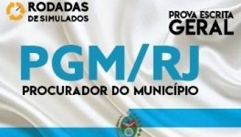 Curso | Concurso | Procurador Município do Rio de Janeiro (PGM/RJ) | Prova Escrita Geral